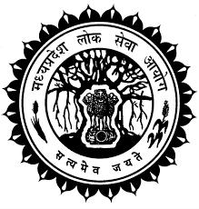 मध्य प्रदेश सरकार नौकरियां 2017