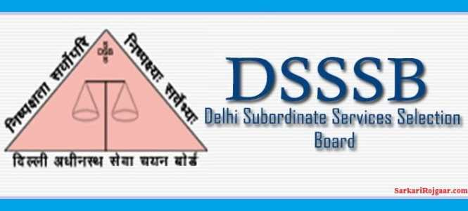 DSSSB LDC Skill Test Admit Card 2019