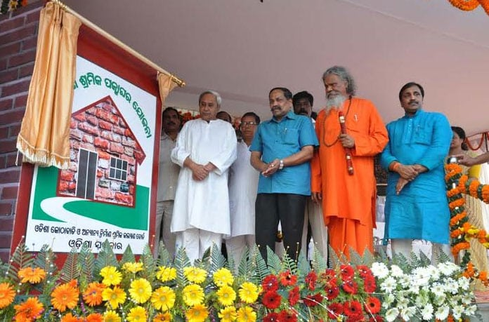 Nirman Shramik Pucca Ghar Yojana for Construction Workers Launched
