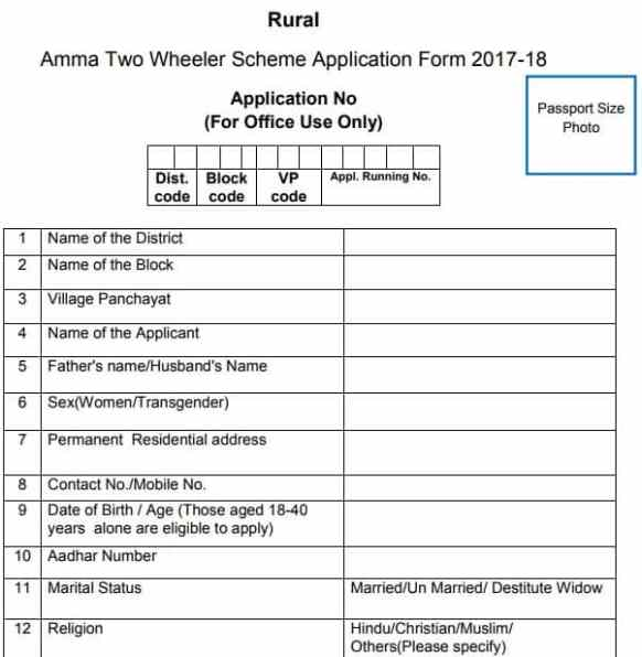 Download Amma Two Wheeler Scheme Form - 50% Subsidy for