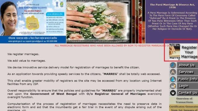 माररेग पोर्टल अपना विवाह पंजीकृत करें