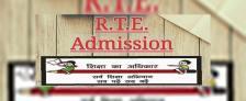आरटीई प्रवेश 2020-21 महाराष्ट्र ऑनलाइन आवेदन / एडमिशन / दस्तावेज सूची / स्कूल लिस्ट और पोर्टल