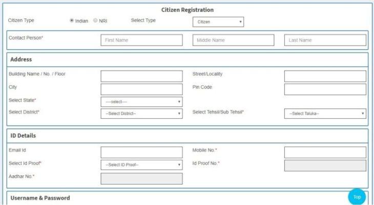 NGDRS Portal Online Property Registration Form