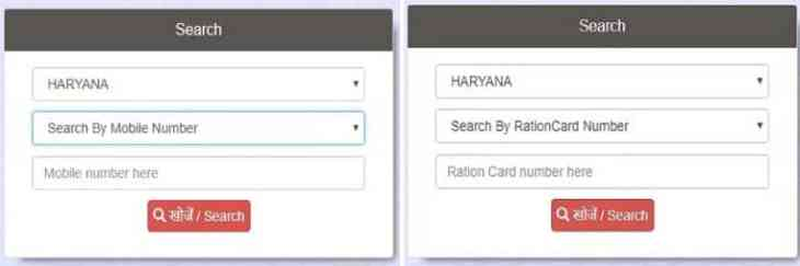PMJAY Beneficiaries List Search By Mobile Number Ration Card