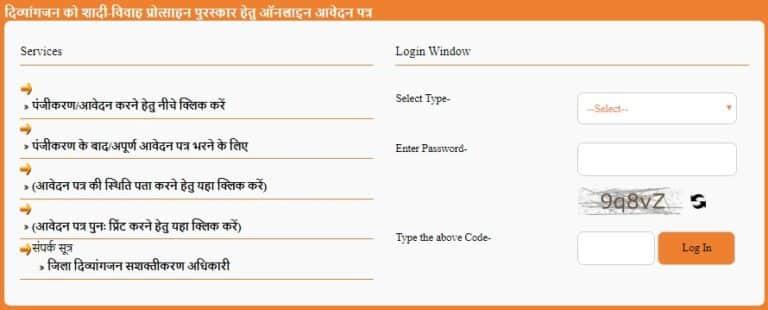 Handicap Certificate Online Registration