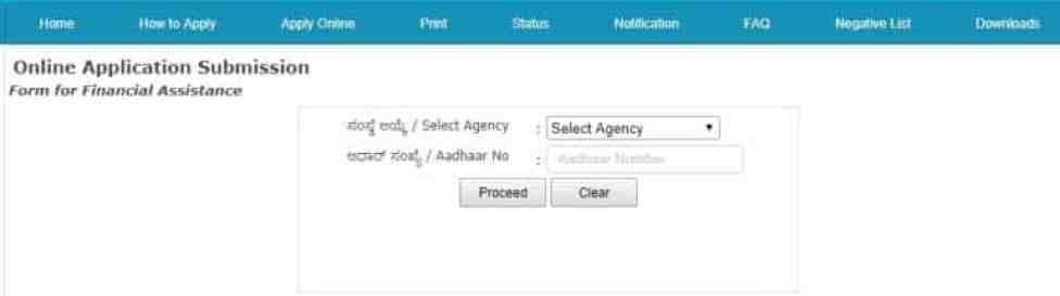 cmegp kar nic in karnataka cm self employment scheme online