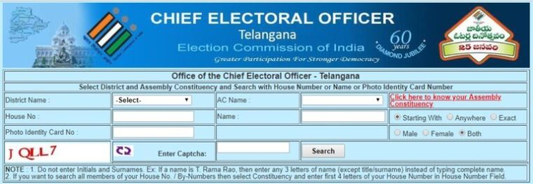 Check Name in CEO Voters List 2018 Telangana - Download