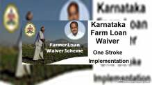Karnataka Farm Loan Waiver Scheme One Stroke Implementation in Budget 2019-20