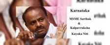 Karnataka MSME Sarthak Scheme | Kalpavruksha Kayaka Niti Policy