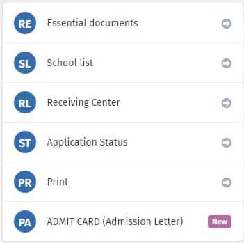 rte.orpgujarat.com Admit Card Download