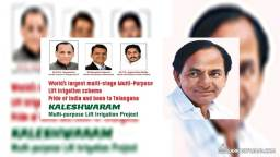 Kaleshwaram Lift Irrigation Scheme (Multi Purpose) – Telangana Govt. Gift to Nation