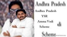 Andhra Pradesh YSR Amma Vodi Scheme Application Form PDF / Apply Online