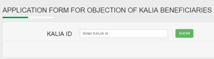 Odisha Application Form Objection Kalia Beneficiaries