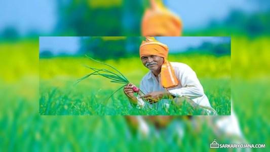 PM Kisan Maan-dhan Yojana – No Premium for Farmers Pension