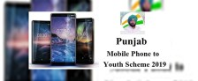 Punjab Mobile Phones to Youth Scheme – Free Smartphones to Class 11 & 12th Students