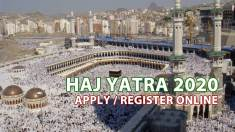 Hajj 2020 Online Application Form by Haj Committee of India at hajcommittee.gov.in