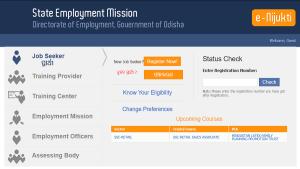 Odisha State Employment Mission (OSEM) Registration / List of Courses / Job Roles / Training Providers