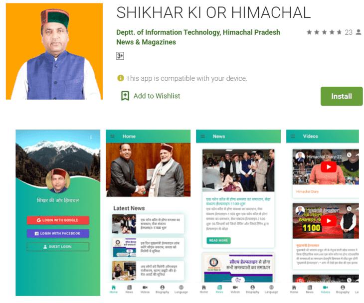 Shikhar Ki Or Himachal App Android Google Play Store