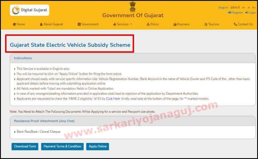 ઇલેક્ટ્રિક સ્કૂટરની કિંમત અમદાવાદ.  ગુજરાતમાં ઇ રિક્ષા સબસિડી.  e રિક્ષા સબસિડી 2021. ઇલેક્ટ્રિક સ્કૂટરની કિંમત રાજકોટ. રિક્ષા સબસિડી |  ગુજરાત સરકારની યોજનાઓ  ગુજરાત ઇલેક્ટ્રિક ઇ-વાહન યોજનાનું રજીસ્ટ્રેશન ઓનલાઇન