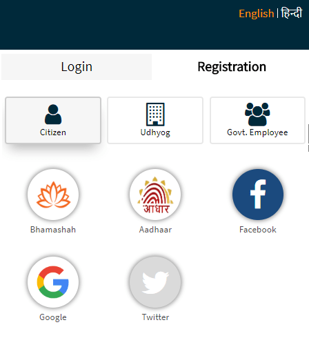 new registration process for rajasthan sso id