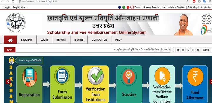 UP Government's Scholarship and Fee Reimbursement Online System Portal