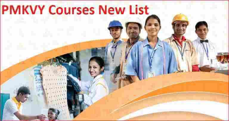 PMKVY Courses