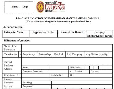 प्रधानमंत्री मुद्रा योजना फॉर्म PDF