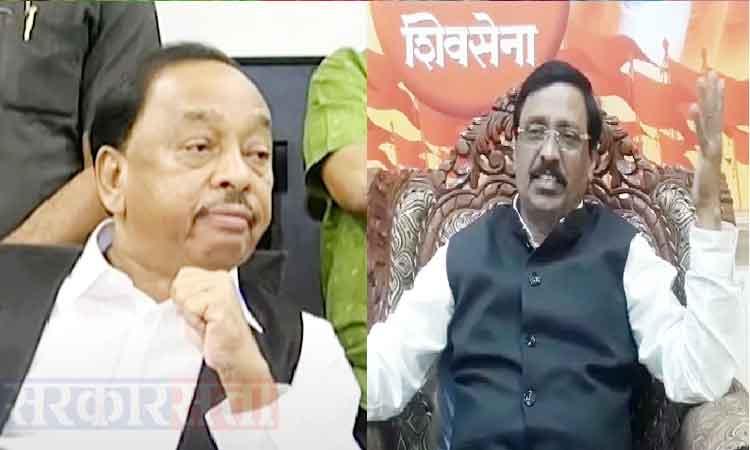 mp vinayak raut criticize narayan rane after allegations on anil parab and uddhav thackeray