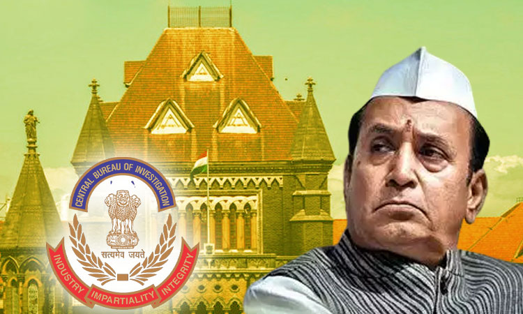 100 Crore Recovery   bombay high court give jolt to former home minister anil deshmukh throws petition to cancels cbi fir