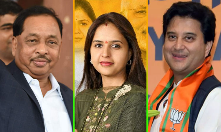 Web Title : Modi Cabinet Expansion | Narayan Rane, Pritam Munde, Shinde and other potential ministers arrived at the residence of Prime Minister Modi