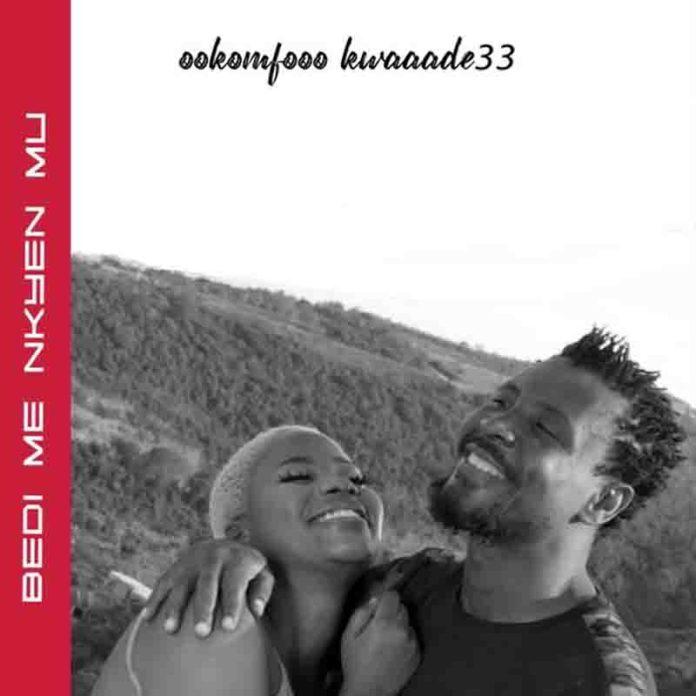 Okomfour Kwadee - Bedi Me Nkyen Mu (Ghana MP3)