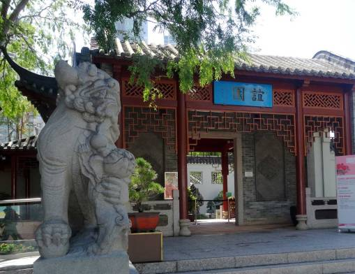 ENTRANCE TO CHINESE GARDEN OF FRIENDSHIP
