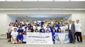 【報告】ESDのためのKODOMOラムサール