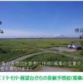 浜里風力発電事業 影響評価準備書に係る北海道知事意見が提出されました