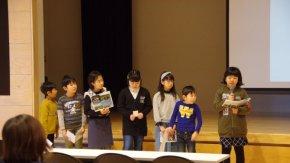 【報告】エコモー☆交流会を開催しました!