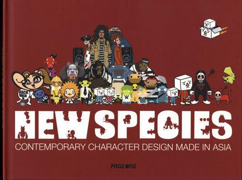 book_NewSpecies_500