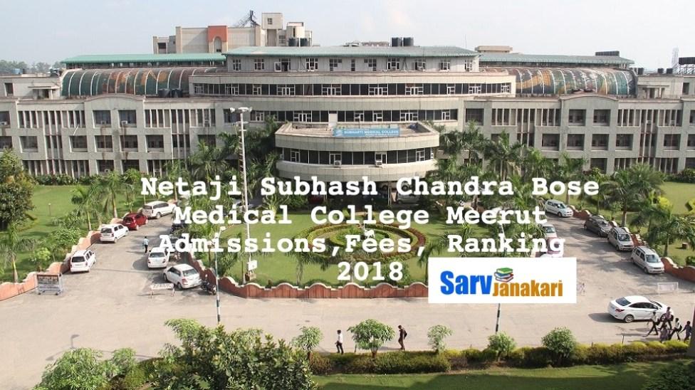 Subharti Medical College Meerut Mbbs Fees, Admissions 2019