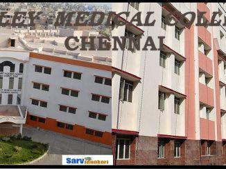 stanley medical college medical infrastructure