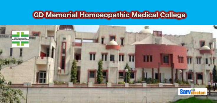 GD Memorial Homoeopathic Medical College