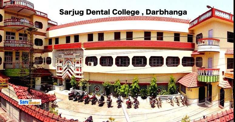 Sarjug Dental College , Darbhanga