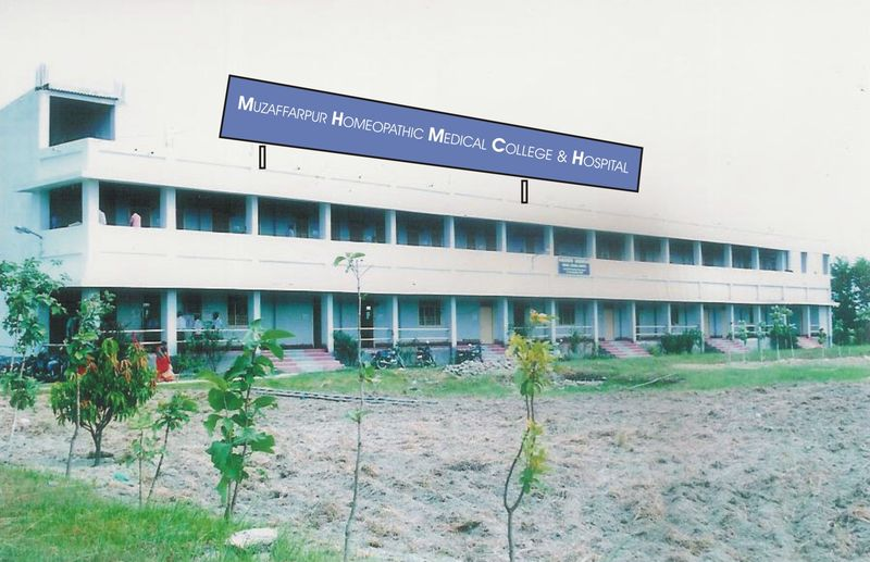 Muzaffarpur Homoeopathic Medical College Bihar