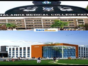 nalanda_medical_college_5