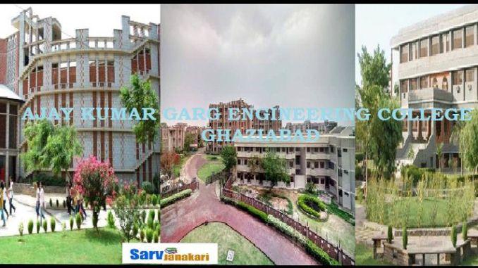 ajay kumar garg engineering college featured photo