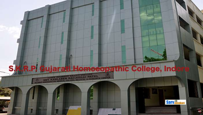 S.K.R.P. Gujarati Homoeopathic College, Indore