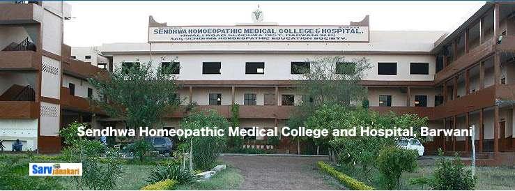 Sendhwa Homeopathic Medical College and Hospital, Barwani