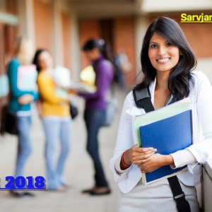 AEEE Admit Card 2018: Download from here