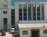 GCRG medical college infrastructure