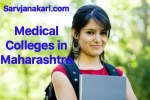 Medical Colleges in Maharashtra : Fees, courses, ranking