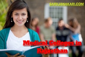 Medical Colleges in Rajasthan : Fees, courses, ranking