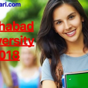 Allahabad University 2018- Application form, Eligibility, Dates